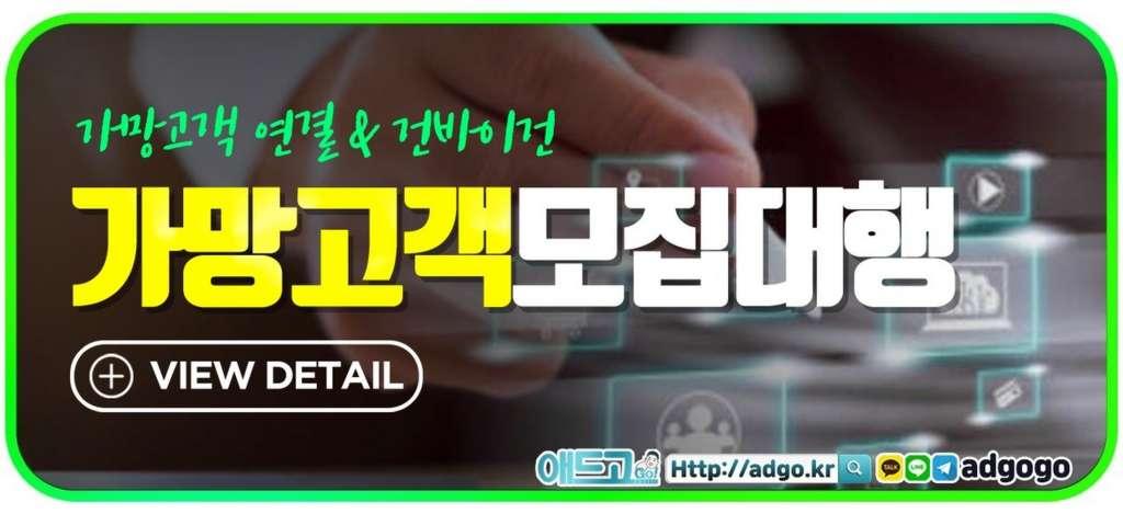 용접기판매광고대행사백링크