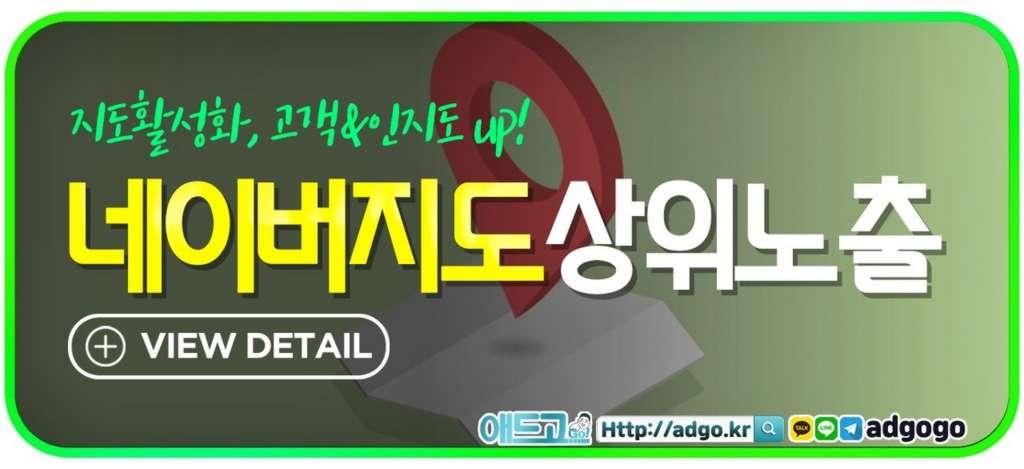 용접기판매광고대행사도메인최적화