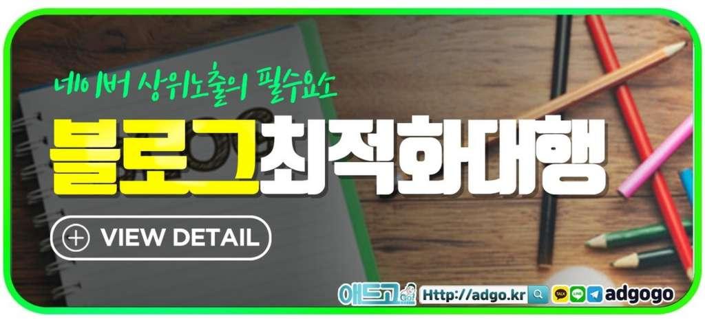 용접기판매광고대행사어플제작