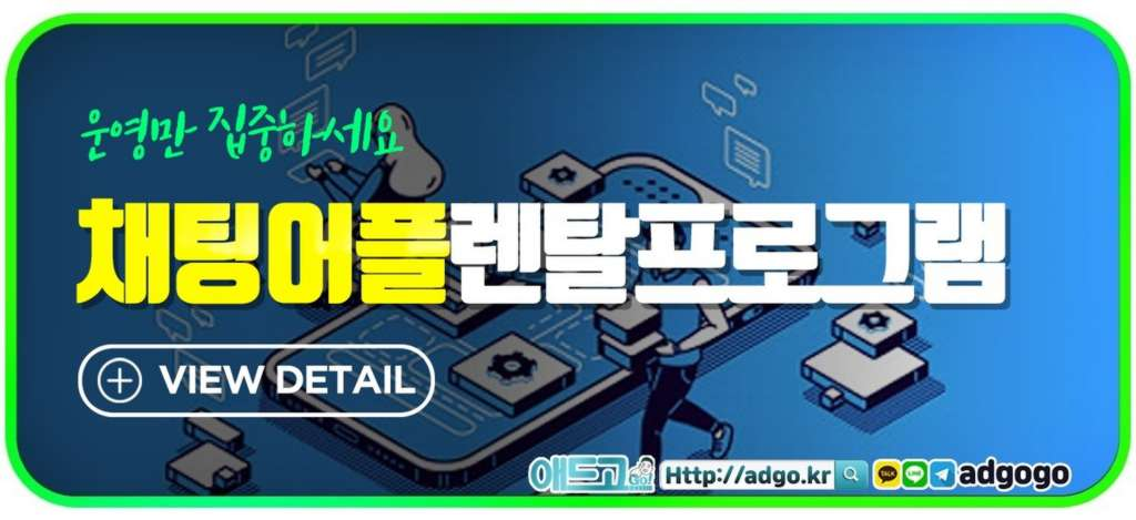 용접기판매광고대행사SNS운영대행