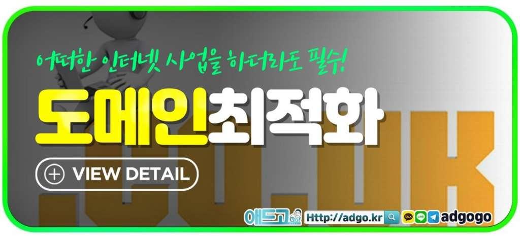 용접기판매광고대행사홈페이지제작