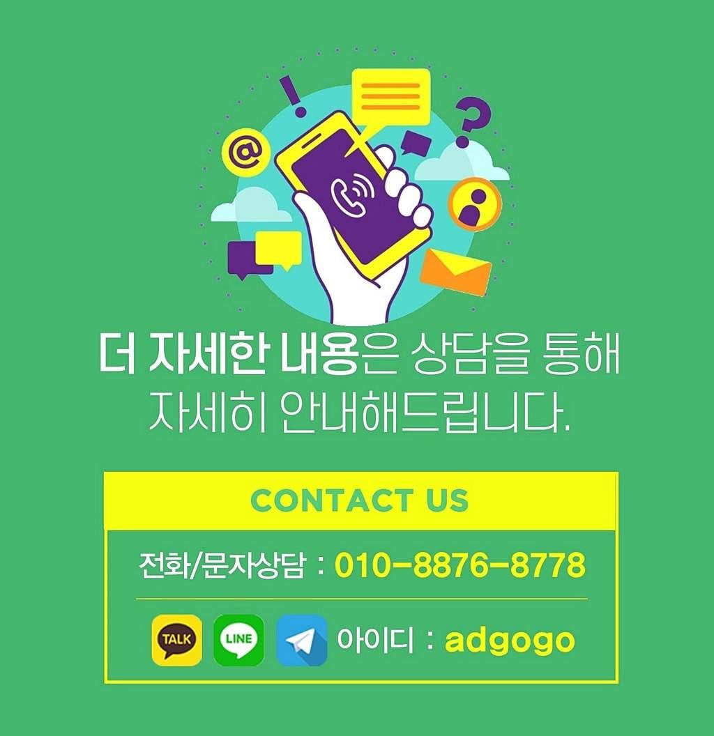 용접기판매광고대행사언택트마케팅